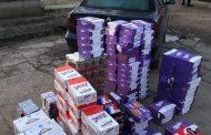UNO BIH: Oduzet duhan, cigarete i čokolade u vrijednosti 54.000 KM