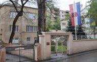 IZBOR ČLANOVA EUROPSKOG PARLAMENTA Veleposlanstvo RH u BiH uputilo poziv za registarciju birača u inozemstvu