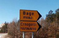 Uz imena na latinici, sela u Posušju navedena i na glagoljici