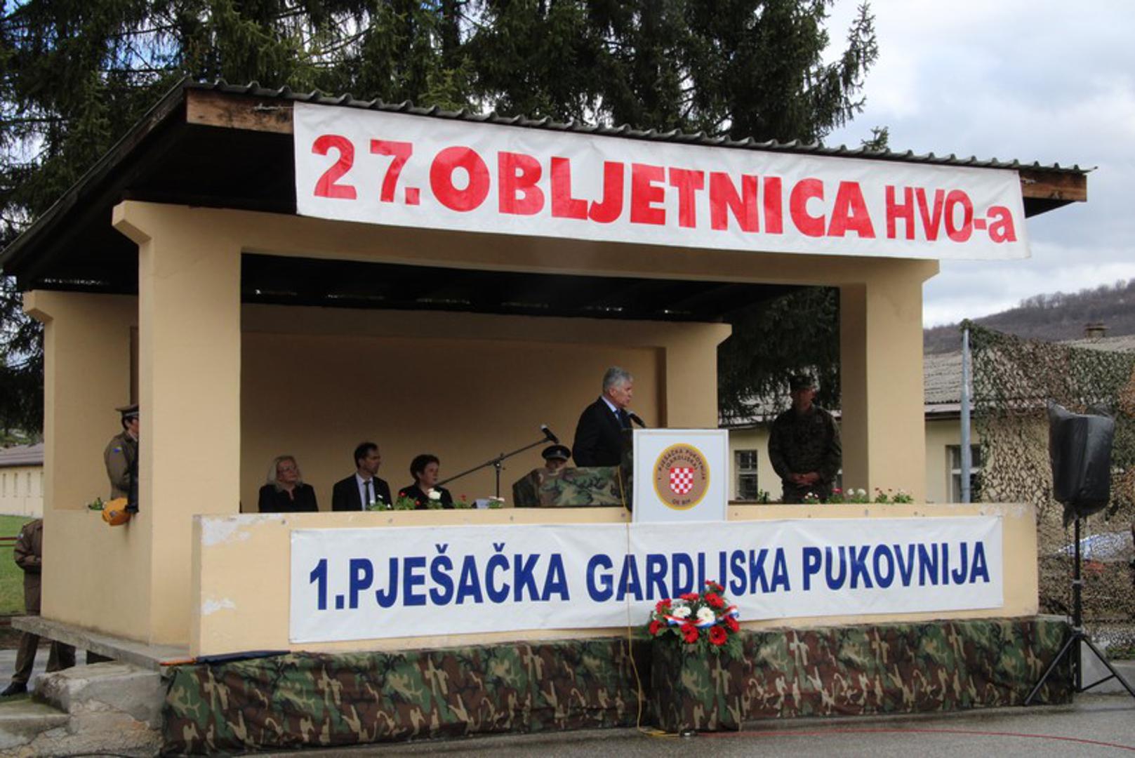 Središnja svečanost obilježavanja 27. obljetnice osnutka HVO HB i 14. obljetnice 1. pješačke pukovnije OS BiH