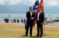 Tsipras doputovao u povijesni posjet Sjevernoj Makedoniji