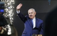 Netanyahu pobjednik parlamentarnih izbora