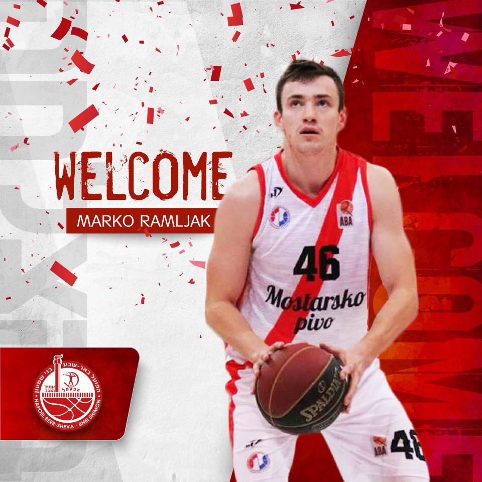 Marko Ramljak novi je igrač Hapoel Be'er Sheva BC