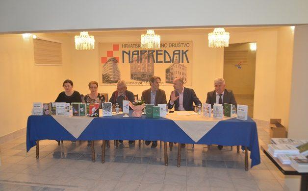 Održana Večer posuških književnika u Sarajevu