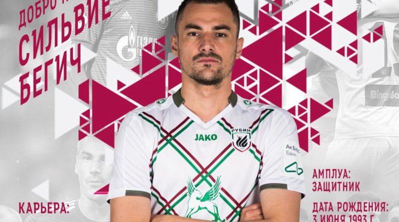 Bomba prijelaznog roka: Posušanin Silvije Begić novi je igrač Rubin Kazana
