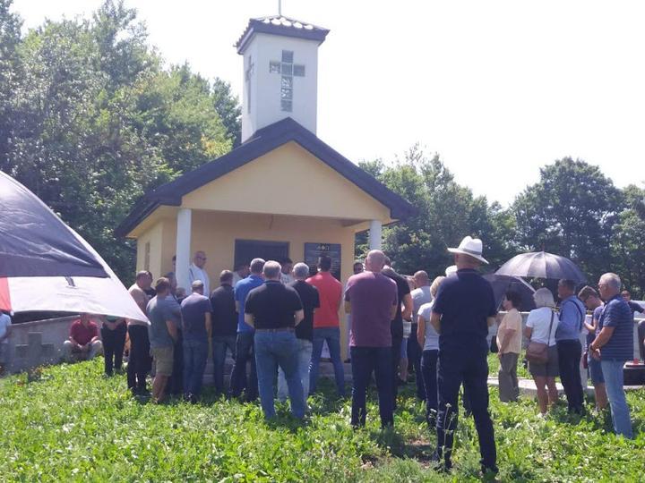 Obilježavanje 47. Godišnjice stradanja Bugojanske skupine