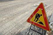 Obustava prometa na području Rakitna