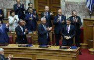 Grčka ima novu vladu
