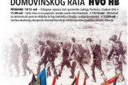 Obilježavanje 25. obljetnice Udruge dragovoljaca i veterana HVO HB