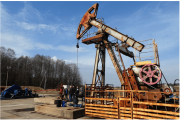 Cijene nafte pale ispod 59 dolara, splasnuo optimizam zbog pregovora SAD-a i Kine