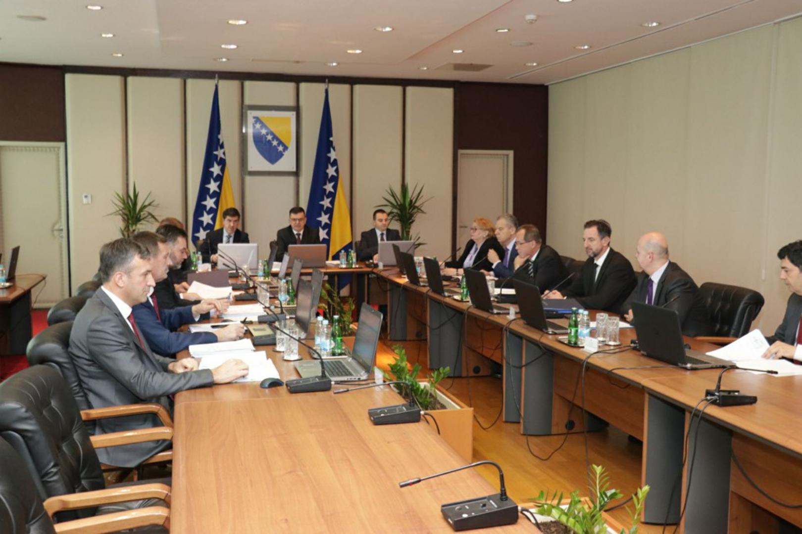 Vijeće ministara BiH prekinulo trakavicu, odobreno 4,2 milijuna KM za lokalne izbore