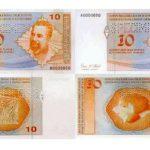 Konačno ispravljena velika sramota: U opticaju nova novčanica od 10 KM