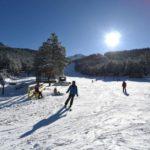 Ovaj vikend skijalište na Blidinju u rad pušta malu stazu