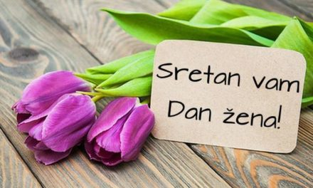 Danas se obilježava Međunarodni dan žena