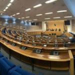 Predstavnički dom Parlamenta FBiH usvojio rebalans proračuna