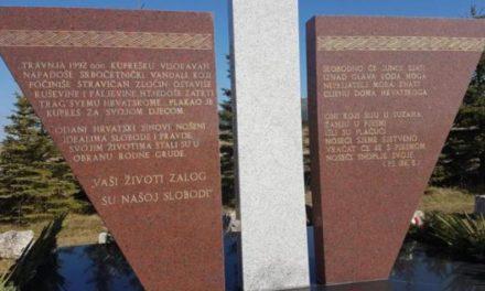 Sjećamo se heroja stradalih na Kupresu 1992. godine