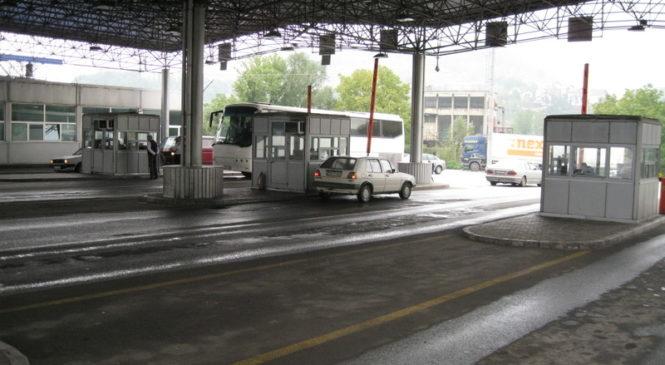 Privremena obustava prometa