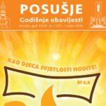 ŽUPA POSUŠJE: Izišao novi broj Godišnjih obavijesti