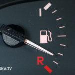 Drastična poskupljenja: Cijene goriva ponovno divljaju