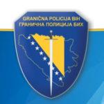 GRANIČNA POLICIJA: Obavijest za vozače kamiona prilikom ulaska u BiH
