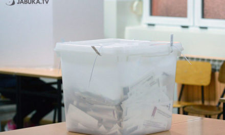 SIP odgodio izbore za 15. studenog