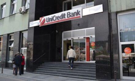 Aplikacija UniCredit banke ipak i na hrvatskom jeziku