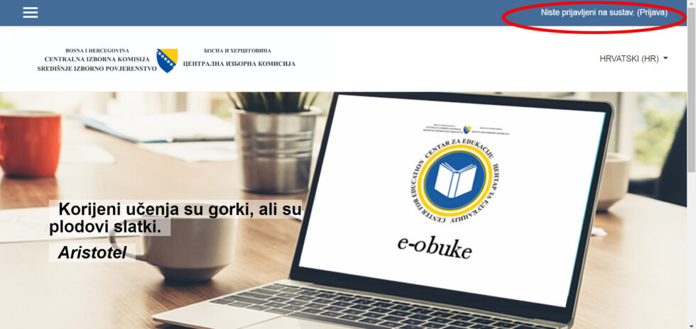 Lokalni izbori 2020: Dostupan online tečaj za obuku biračkih odbora