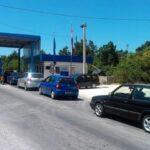 UGP: U Republiku Hrvatsku u osobnoj prtljazi može se uvesti robe vrijednosti do 2.200 kuna