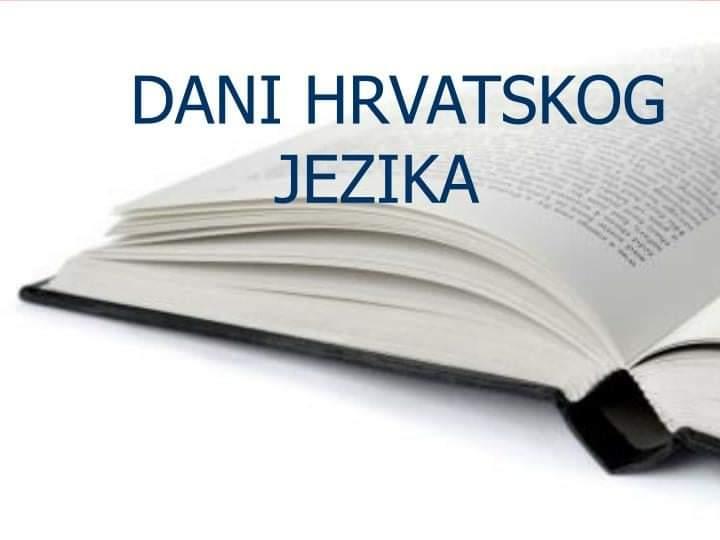 """ŽZH: Nagrađeni učenici najboljih literalnih radova na natjecanju """"Dani hrvatskog jezika"""""""