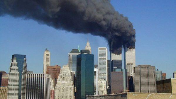 FBI objavio prvi dokument o napadima 11. rujna s kojeg je skinuta oznaka povjerljivo